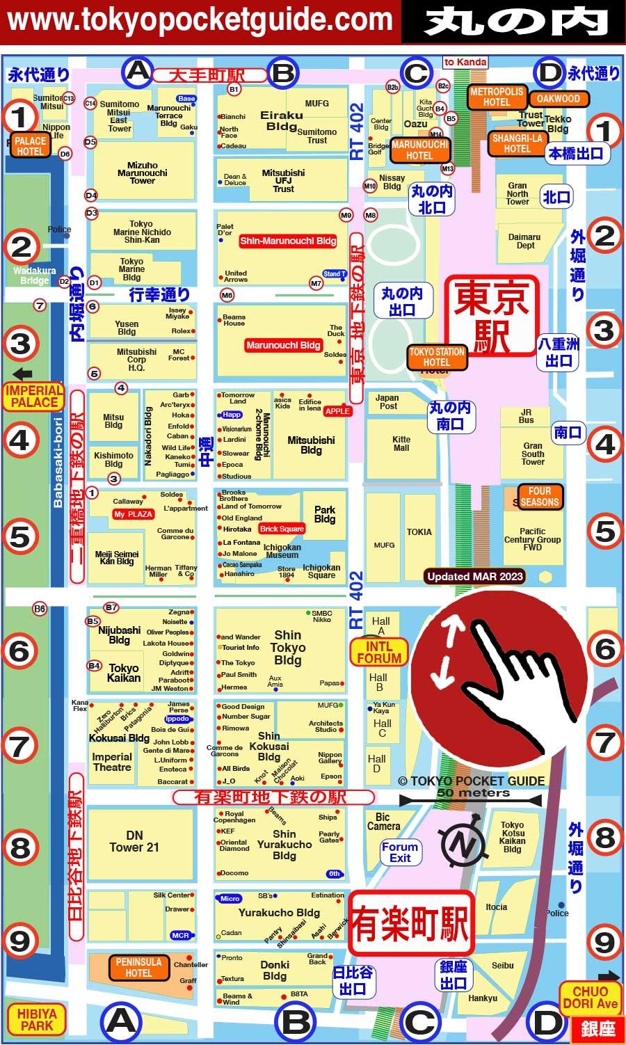 東京 丸の内 わかりやすい ショッピング マップ / 丸の内 地図 ...