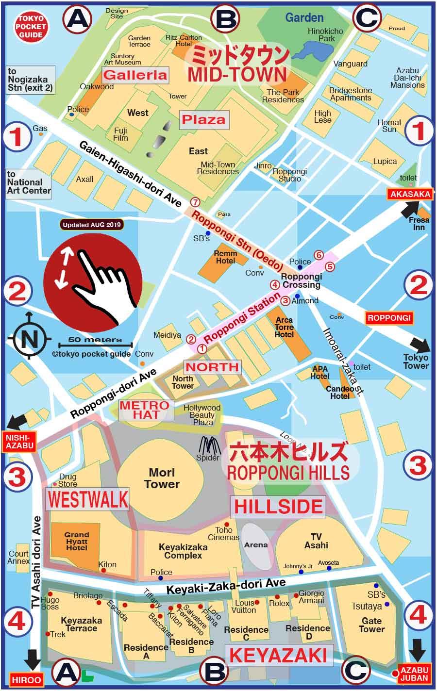 buy popular 0f358 f1dd3 TOKYO POCKET GUIDE: Roppongi Hills map in English for ...